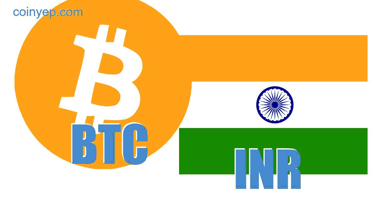 INR į BTC - Indijos rupija į Bitcoinas valiutos keitiklį