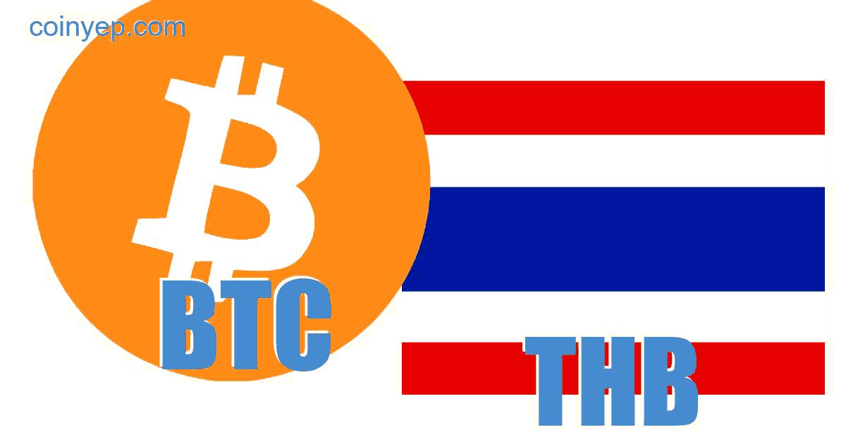 0.1 btc to thb
