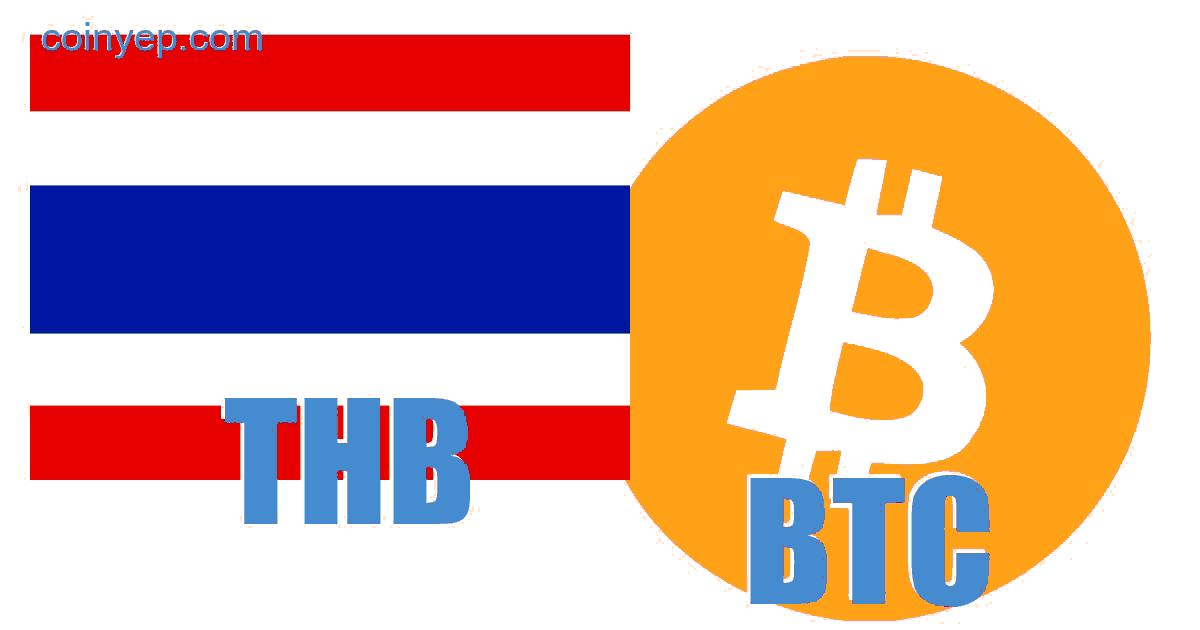 btc thb